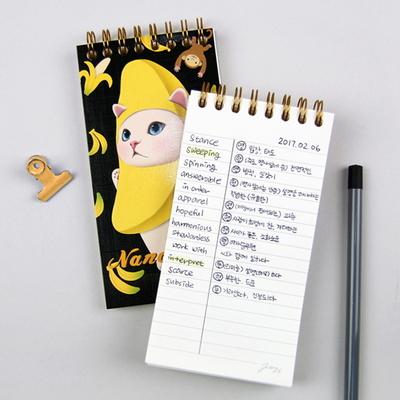 choo choo Pocket note