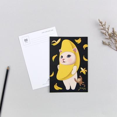 Choo choo post card ver.3