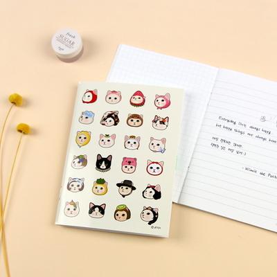 Choo choo mini note 2