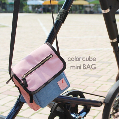 color cube bag-pink