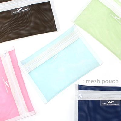 mesh pouch-green