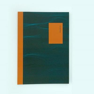 간편장부 B5(색상랜덤)