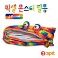 [ZIPIT] 집잇 픽셀 몬스터 필통(오렌지지퍼)
