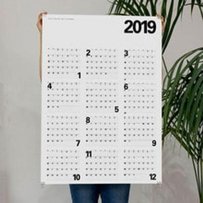 2019년 포스터 달력