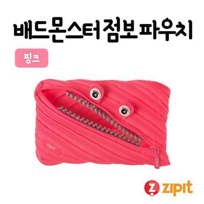 집잇 배드 몬스터 점보 파우치 (핑크)