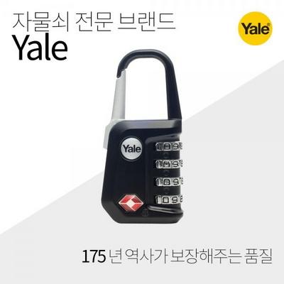 Yale 트래블락 TSA 번호키 자물쇠