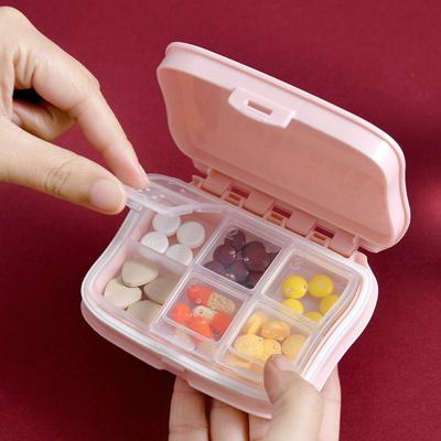 6칸 분리형 약 케이스 알약통