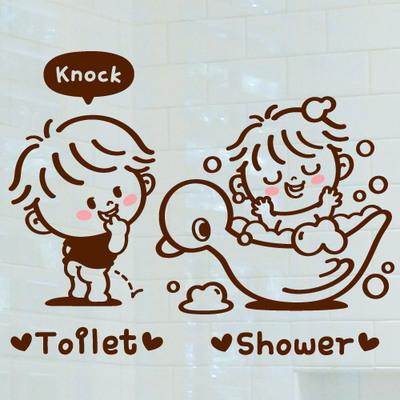 꼬마 Toilet+Shower