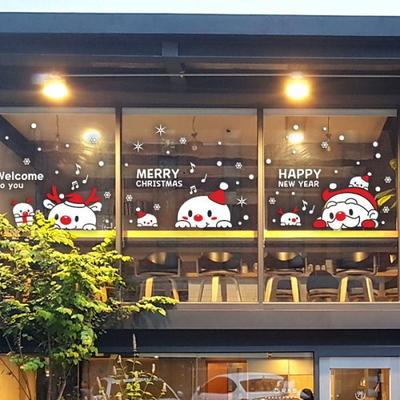크리스마스 눈꽃 스티커 장식 CMS4J231 빼꼼 꼬꼬마