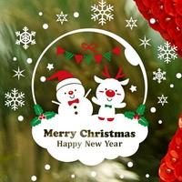 크리스마스 눈꽃 스티커 장식 CMS4J237 다함께 메리크리스마스