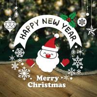 크리스마스 눈꽃 스티커 장식 CMS4J238 산타의 해피성탄절리스