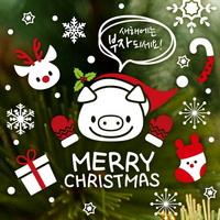 크리스마스 눈꽃 스티커 장식 CMS4J240 꿀꿀이와 친구들의 메리크리스마스