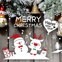 크리스마스 눈꽃 스티커 장식 CMS4J246 꼬마 눈사람과 루돌코의 행복한 성탄절