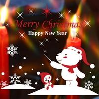크리스마스 눈꽃 스티커 장식 CMS4J249 곰돌이 산타의 해피 크리스마스