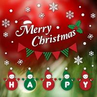 크리스마스 눈꽃 스티커 장식 CMS4J248 꼬마 요정들의 눈 꽃여행