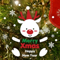 크리스마스 눈꽃 스티커 장식 CMS4J251 루돌프야 크리스마스 파티하자