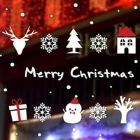 크리스마스 눈꽃 스티커 장식 CMS4J252 작은 마을의 크리스마스 풍경