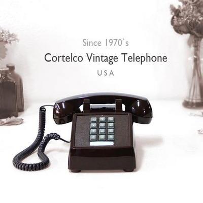 코텔코 Made in USA 빈티지 데스크 유선전화기 브라운