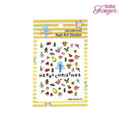 라라핑거 어린이 유아 건강한 네일스티커 라라의 크리스마스