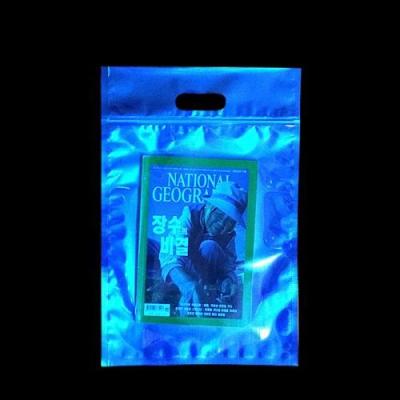 앞투명 펀칭 지퍼 쇼핑백 -블루 30X45cm 10매