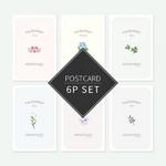 리틀가든2 포스트카드 엽서세트 6P