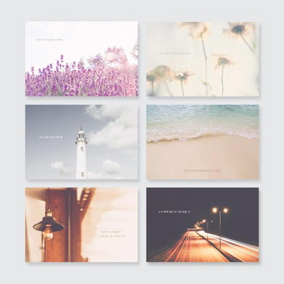 센티멘탈3 포스트카드 엽서