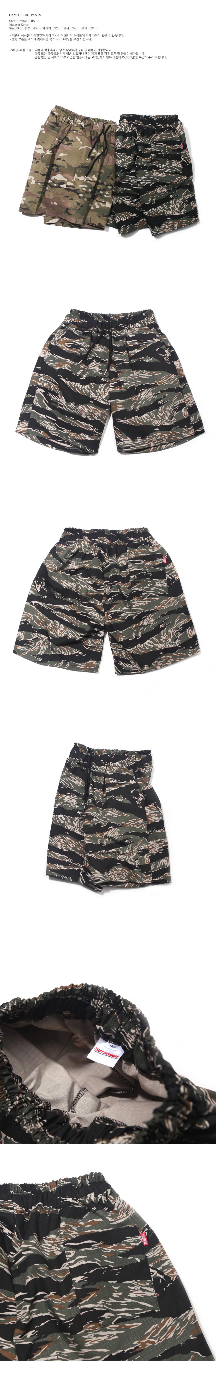 TIGER CAMO SHORT PANTS BLACK - 저스트세러데이, 32,000원, 하의, 숏/하프팬츠