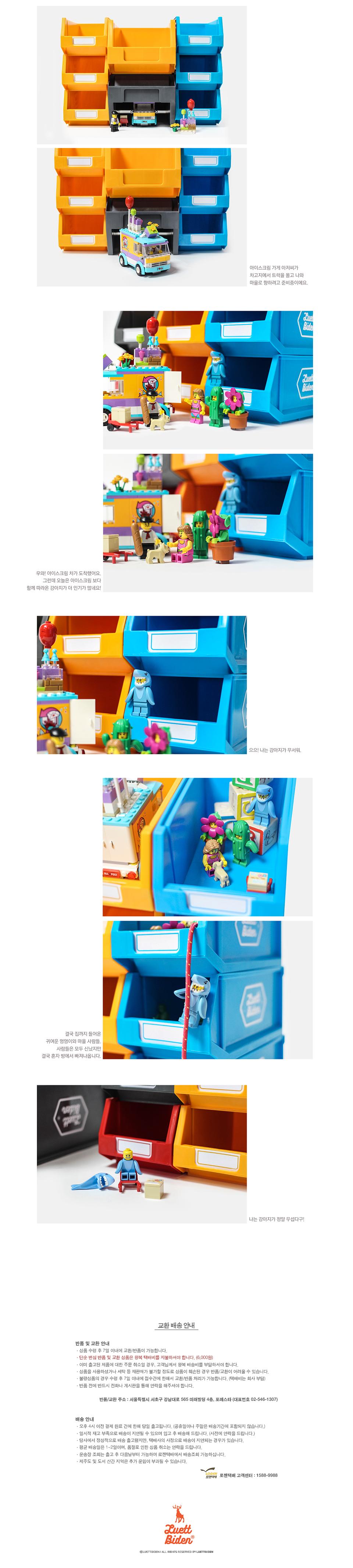 소품수납용 미니컨테이너 스토리지 - 루엣비든, 3,500원, 정리/리빙박스, 소품정리함