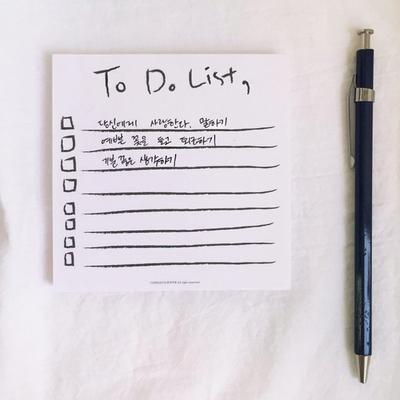 창과목련- To Do List