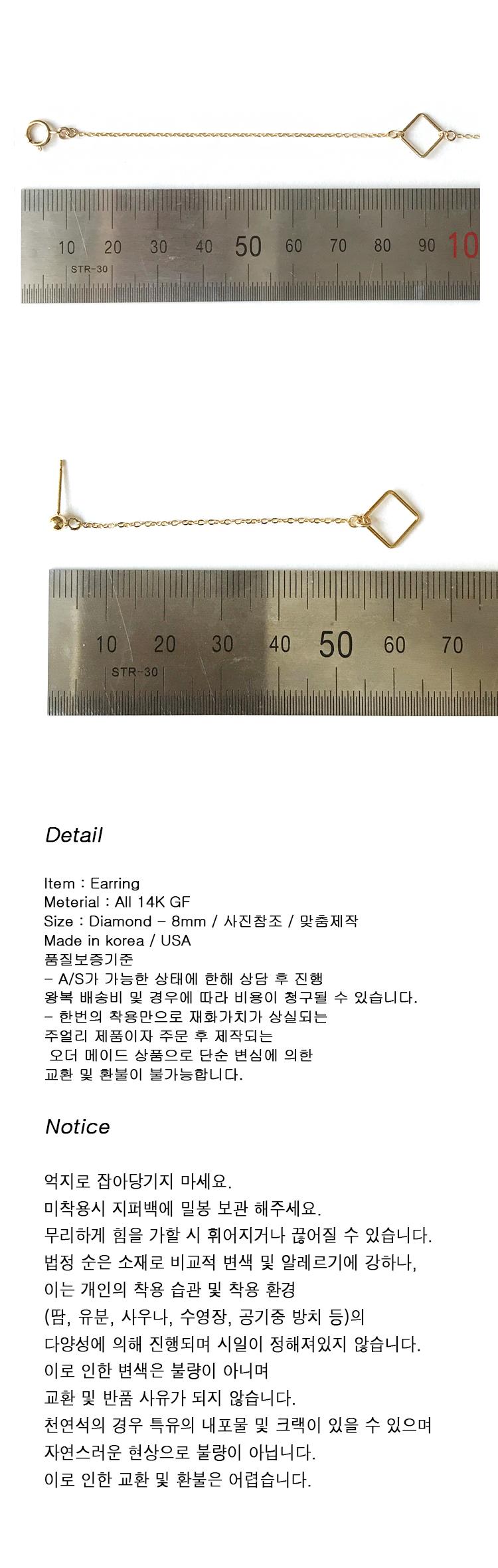 14K GF Diamond SET - 미닝풀앤드, 85,000원, 주얼리세트, 패션세트
