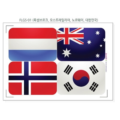세계 국기 캐리어 스티커(국기 1개 13*9cm)