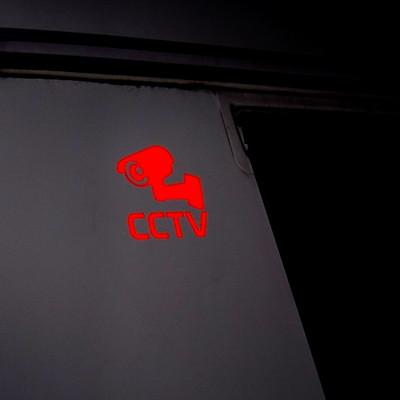 블랙박스 CCTV 반사 스티커