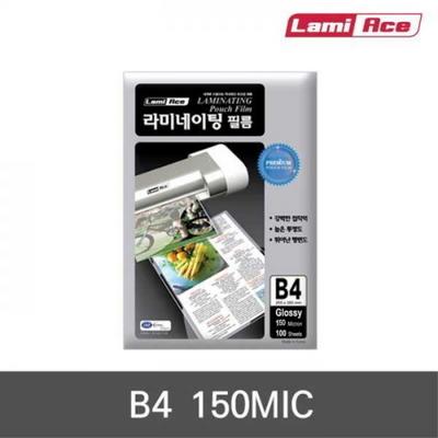 라미에이스 국산프리미엄 코팅필름100/150MIC. B4
