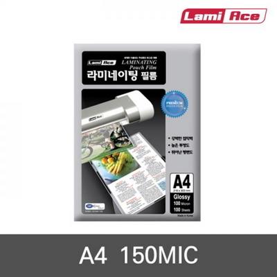 라미에이스 국산프리미엄 코팅필름 150MIC. A4