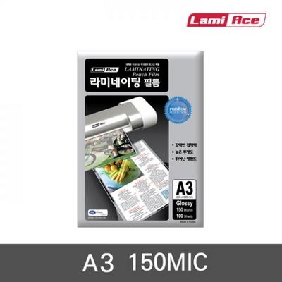 라미에이스 국산프리미엄 코팅필름 150MIC. A3