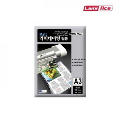 국산 무광 코팅필름 100MIC. A3