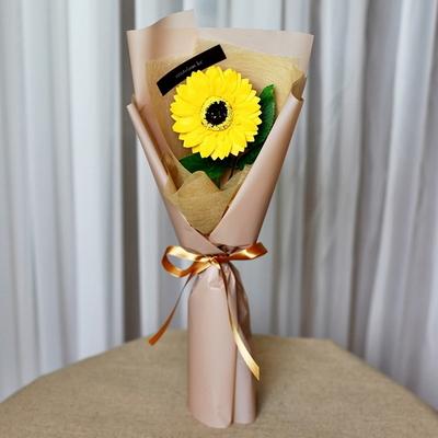 한송이 해바라기 꽃다발 - 졸업식 축하