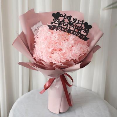 수국 꽃다발 - 드라이플라워 프리저브드 졸업식 프로포즈 축하 선물