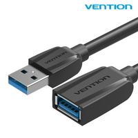 벤션 무산소 USB 3.0 연장케이블 연장선 5Gbps지원