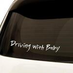 1AM 자동차스티커 시크 Driving with baby1