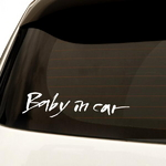 1AM 자동차스티커 시크 Baby in car