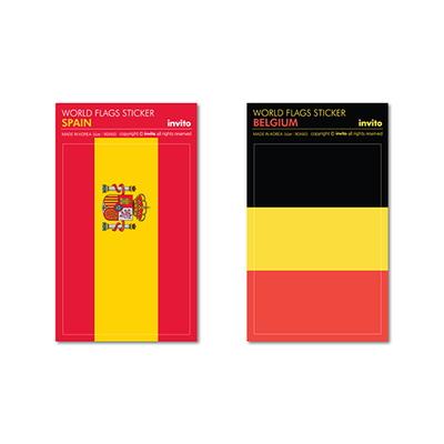 세계 국기 스티커 II