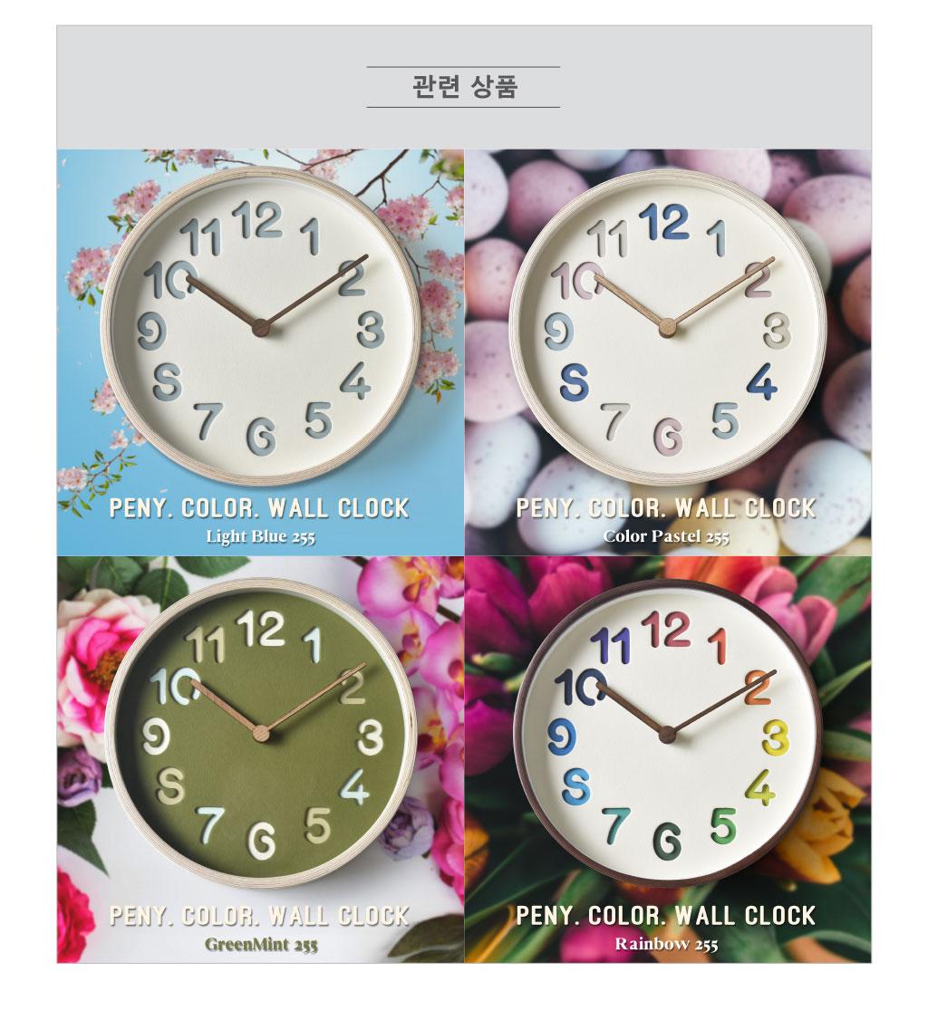 저소음 PENY COLOR 페니컬러 벽시계 (컬러파스텔) - 디자인 이언, 31,000원, 벽시계, 디자인벽시계