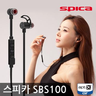 SPICA SBS100