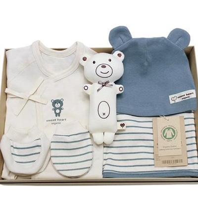 오가닉 블루베어 신생아 선물세트