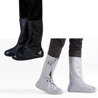 고급 신발방수커버 방수덧신 신발보호