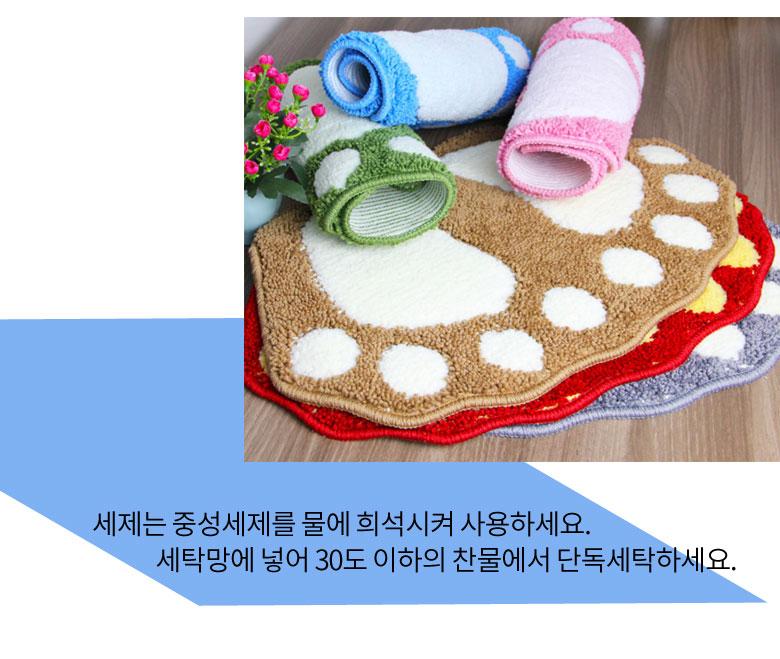 발바닥 발매트 - 홀트레이드, 8,900원, 매트, 주방 발매트