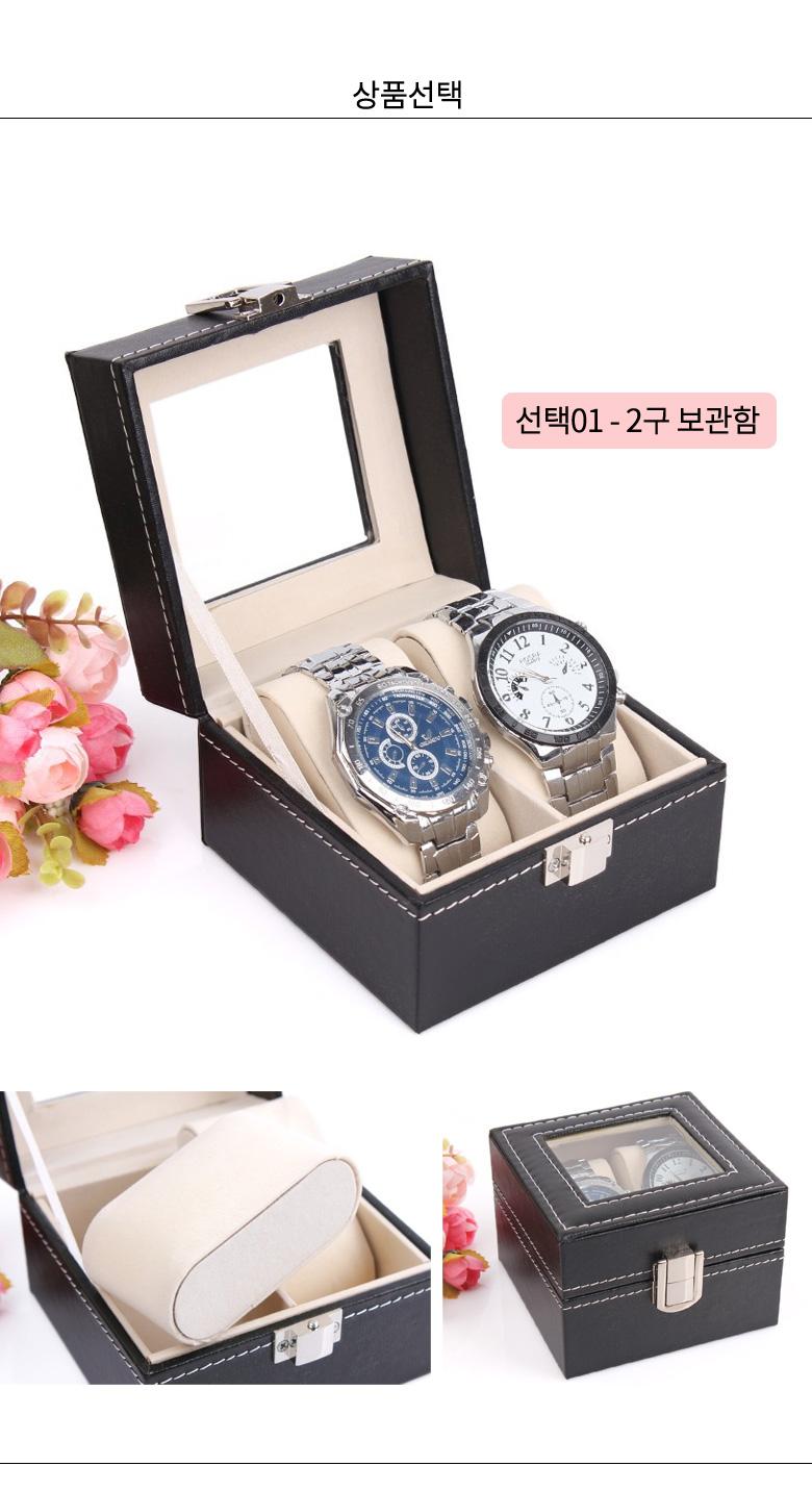 시계보관함 - 홀트레이드, 7,900원, 시계ACC, 시계보관함