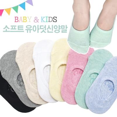유아동용 페이크삭스 1족