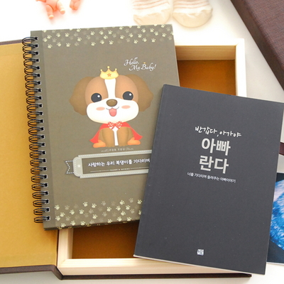 우주최강 몽이대장 개띠 초음파앨범 SET(태교앨범+아빠태교일기)